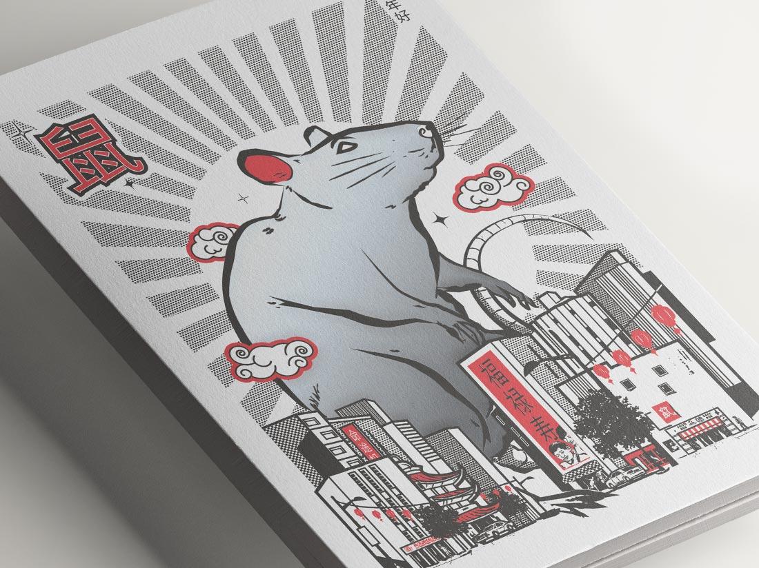 L'année du rat de métal
